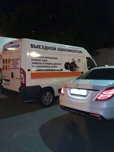 Мобильный шиномонтаж в Москве круглосуточно