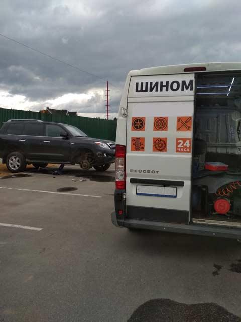 шиномонтаж на колесах в москве цены